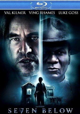 Ужасы смотреть онлайн бесплатно самые страшные фильмы
