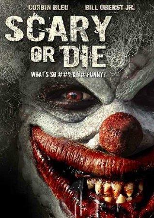 смотреть самые ужасно страшные фильмы ужасов